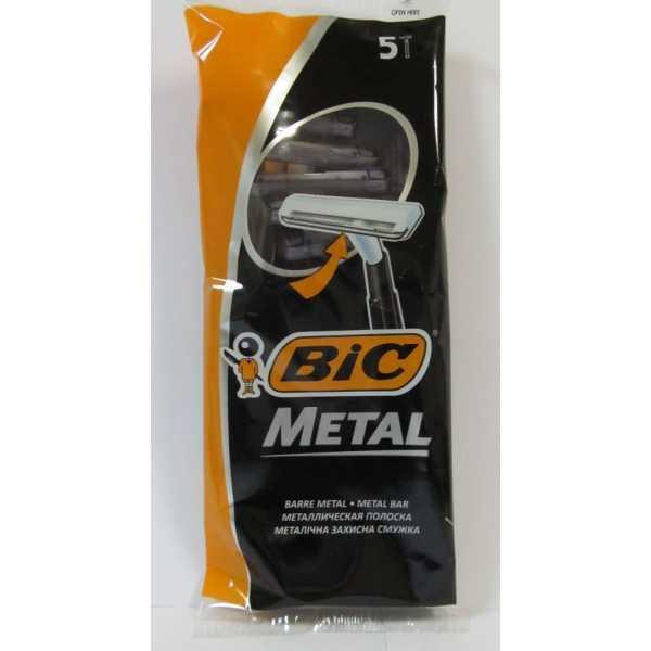 Бритвы одноразовые Bic Metal 5шт.