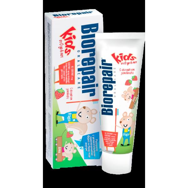 Biorepair Junior strawberry - Детская зубная паста со вкусом земляники 50ml