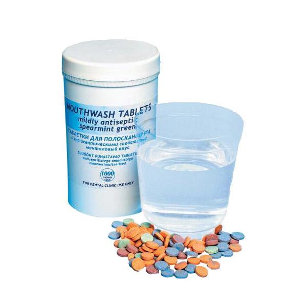 Таблетки антисептические ментоловые (уп.1000шт.) `Dentstar`