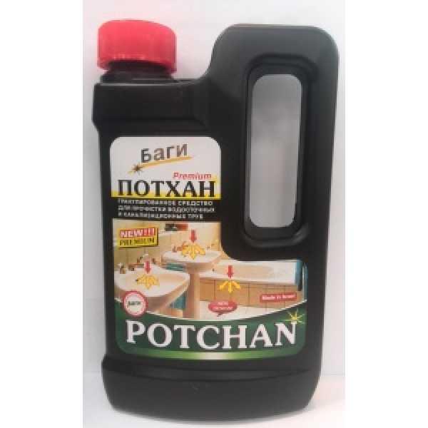 БАГИ Bagi   Потхан (гранулы) средство для удаления засоров 600мл