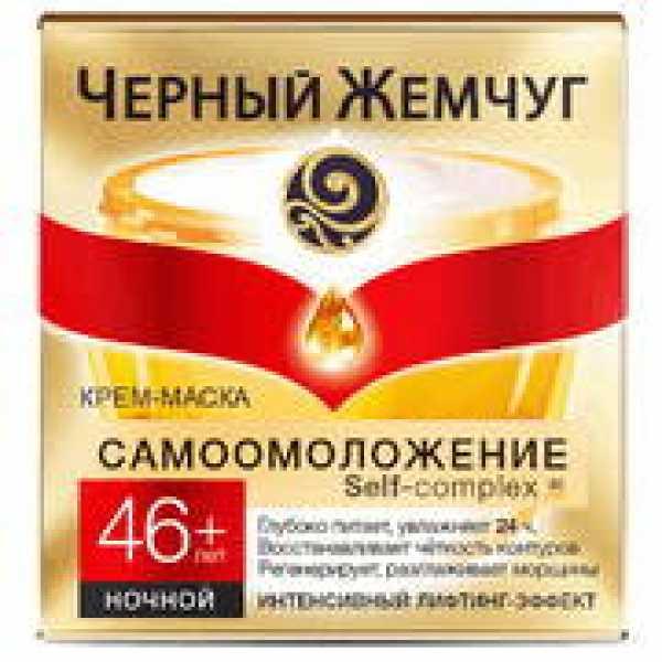 Черный жемчуг Крем для лица  46 лет  Ночной