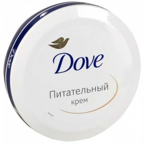 Dove (ДАВ) крем питательный 150мл (банка)