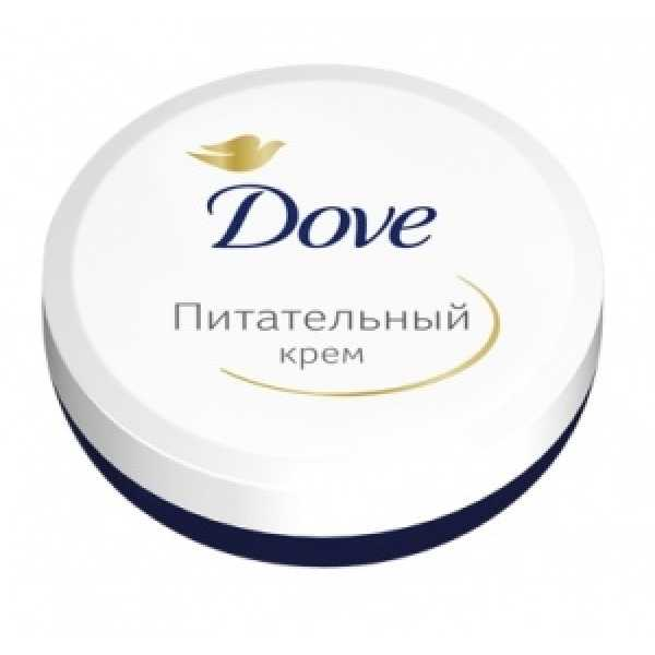 Dove (ДАВ) крем питательный 75мл (банка)