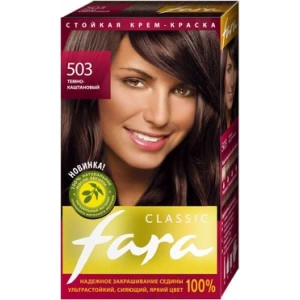 Fara (Фара) Classic 503  темно - каштановый