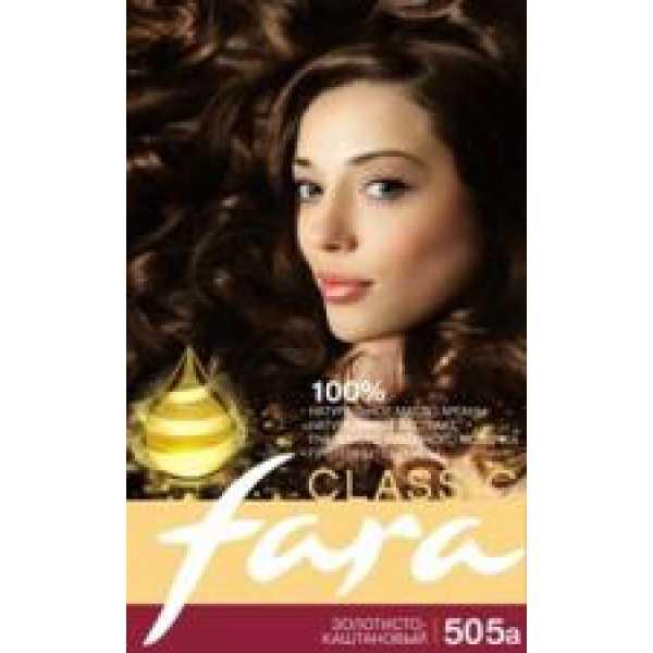 Fara (Фара) Classic 505а золотистый каштан