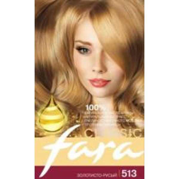Fara (Фара) Classic 513  золотистый русый