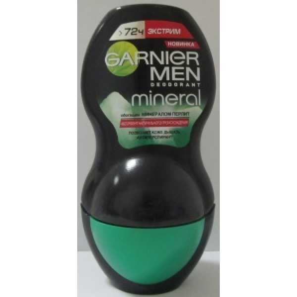 Garnier (Гарньер)  дезодорант  ШАРИК МУЖ  Экстрим 50мл.
