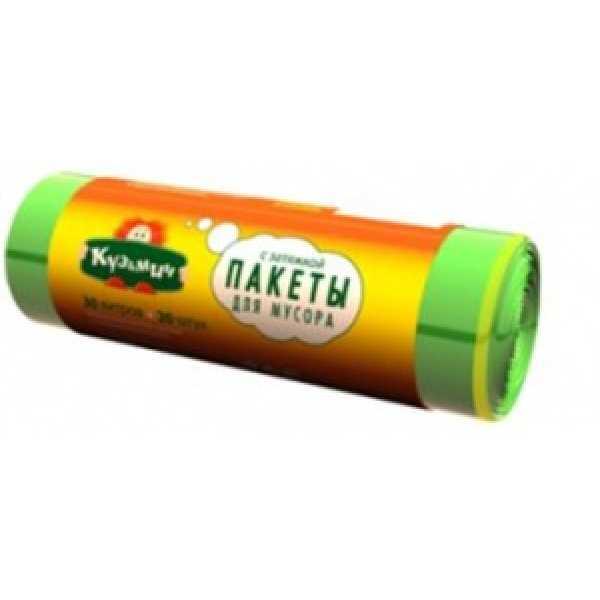 Кузьмич пакеты для мусора 30л х 20шт с ЗАВЯЗКАМИ зеленые (желтые завязки) *40
