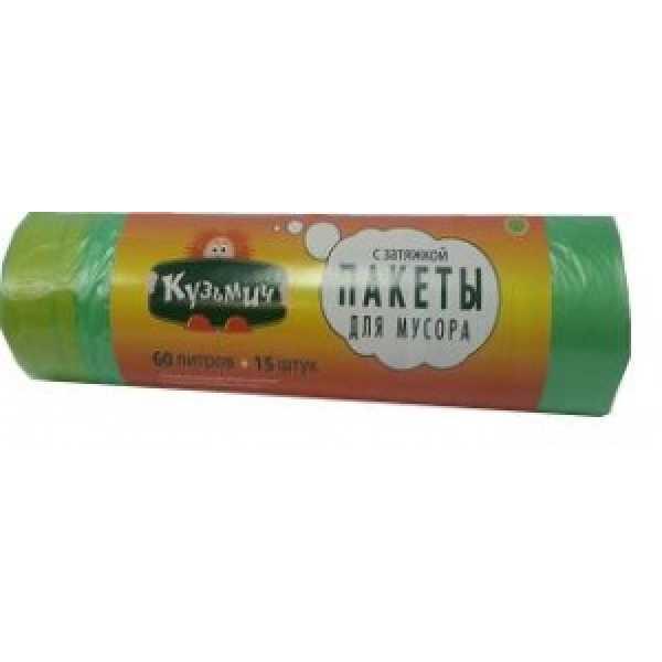 Кузьмич пакеты для мусора 60лХ15 шт. с ЗАВЯЗКАМИ зеленые(желтые завязки)*30