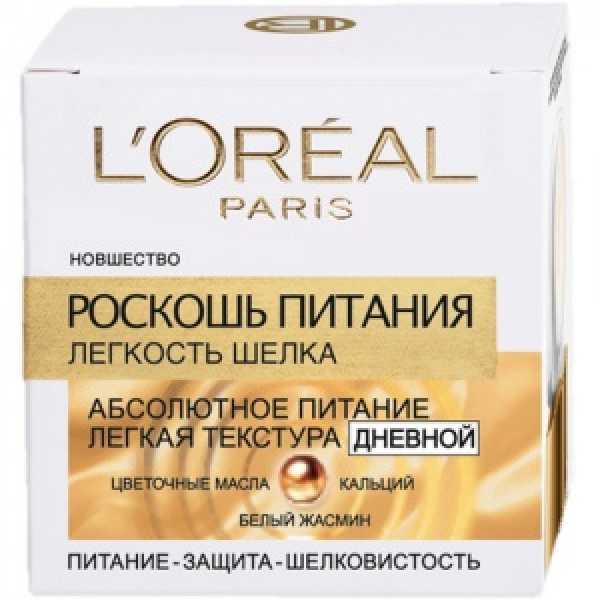 L'OREAL Крем для лица Роскошь питания Легкость шелка 50 мл