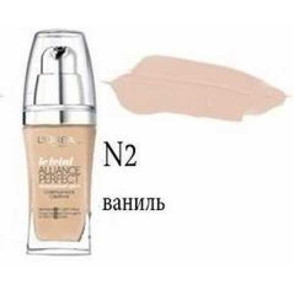 L,OREAL тональный  крем Альянс перфект  N2 ваниль