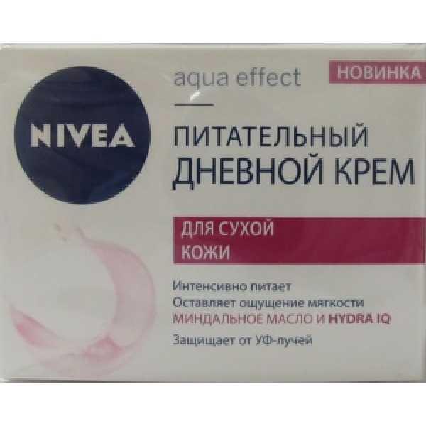 """Nivea """"Красота и Нежность"""" Крем дневной для сухой и чувствительной кожи 50мл."""