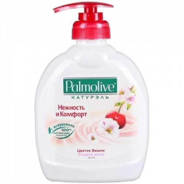 PALMOLIVE Жидкое мыло 300мл НЕЖНОСТЬ И КОМФОРТ  Цветок вишни