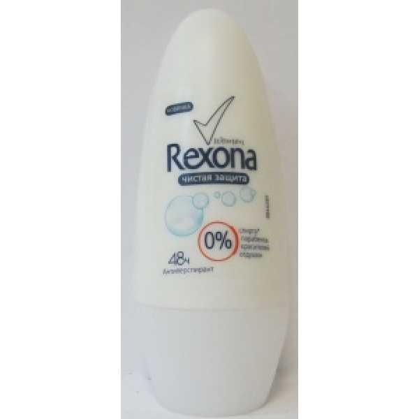 Rexona дезодорант ШАРИК 50мл женский  Чистая защита  без запаха