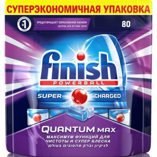 Таблетки для посудомоечных машин FINISH Quantum Max, 80 шт