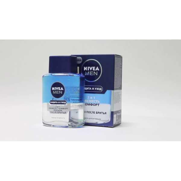 """Nivea """"Q10 plus"""" крем дневной от морщин (для норм. и сухой кожи)  50мл."""