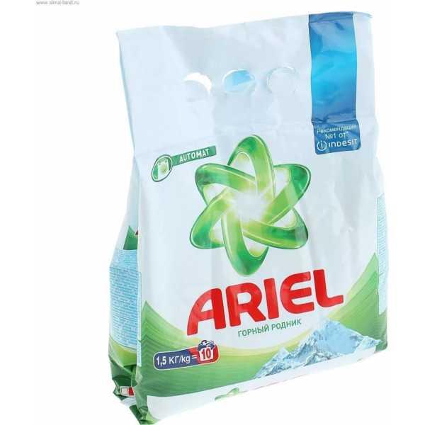 """Стиральный порошок Ariel автомат """"Горный родник"""", 1,5 кг"""