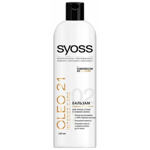 Бальзам Syoss Oleo 21 Intense Care для очень сухих и ломких волос, 500 мл