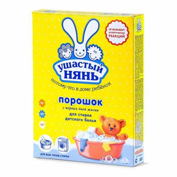 Стиральный порошок Ушастый нянь для стирки детского белья, 400 гр