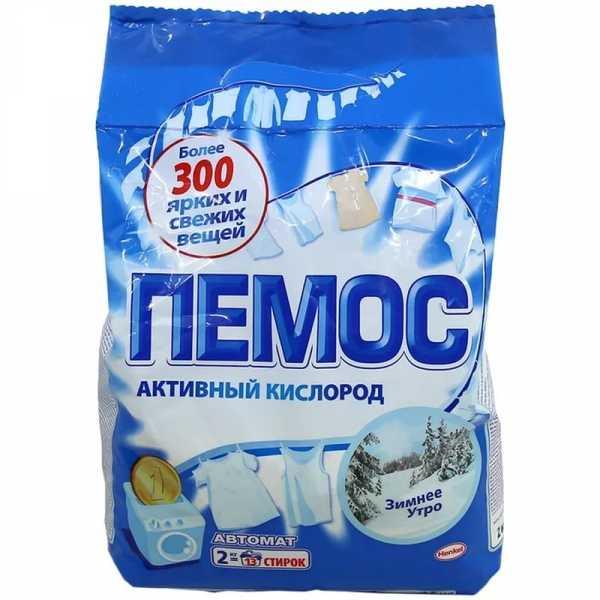 """Стиральный порошок Пемос """"Зимнее утро"""", 2 кг"""