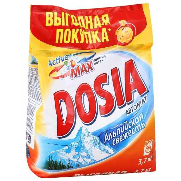 """Стиральный порошок Dosia """"Альпийская свежесть"""" автомат, 3,7 кг"""