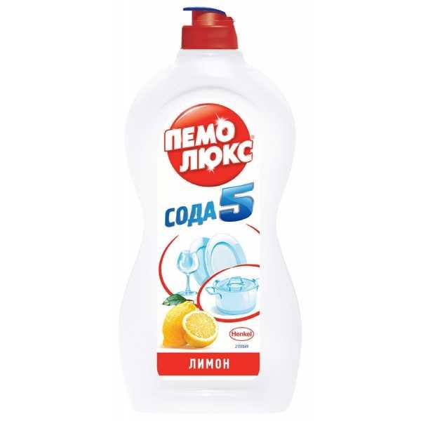"""Средство для мытья посуды Пемолюкс """"Лимон"""" Сода 5, 450 мл"""