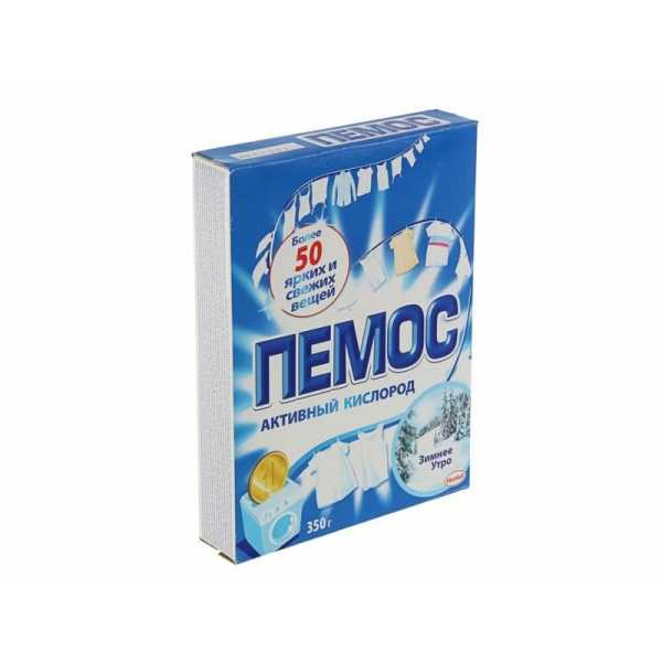 """Стиральный порошок Пемос """"Зимнее утро"""", 350 гр"""