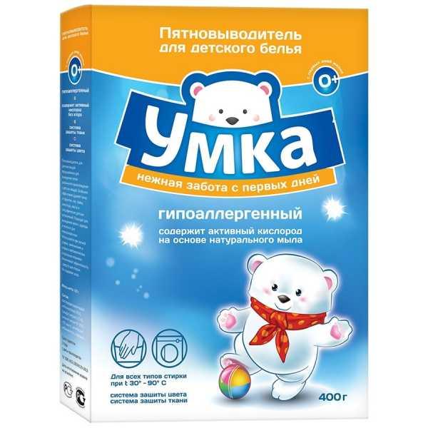 Пятновыводитель для детского белья Умка, 400 гр