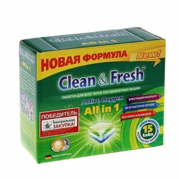 Таблетки для посудомоечных машин Clean&Fresh Active Oxygen All in 1, 15 шт