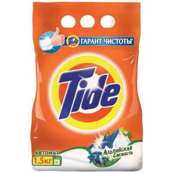 """Стиральный порошок Tide автомат """"Альпийская свежесть"""", 1,5 кг"""