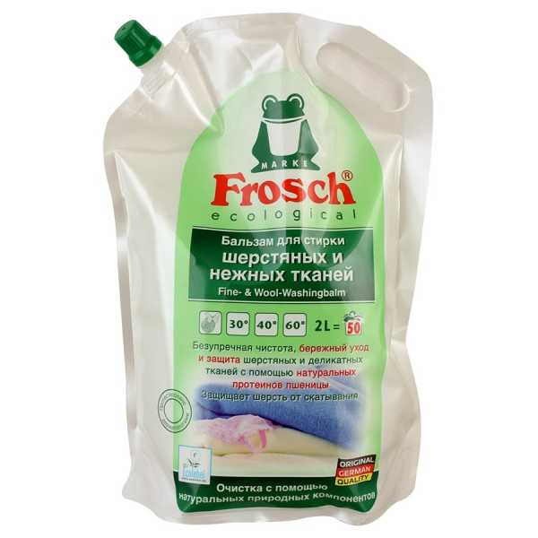 Бальзам Frosch для стирки шерстяных и нежных тканей, 2 л